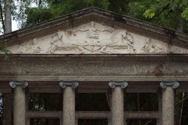 Frontão da Academia Imperial de Belas Artes.